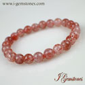 Strawberry Quartz Round Beads Bracelet
