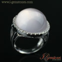 Rose Quartz Ring (925 Sterling Silver)